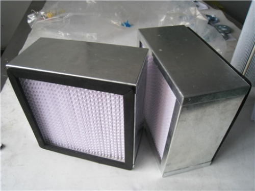 H13 HEPA Air Filter was finished production