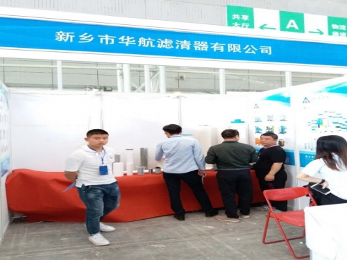 Warm Welcome To Your Coming The Exhibition in China Harbin