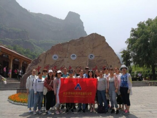 Our company Traveled To Taihang Grand Canyon